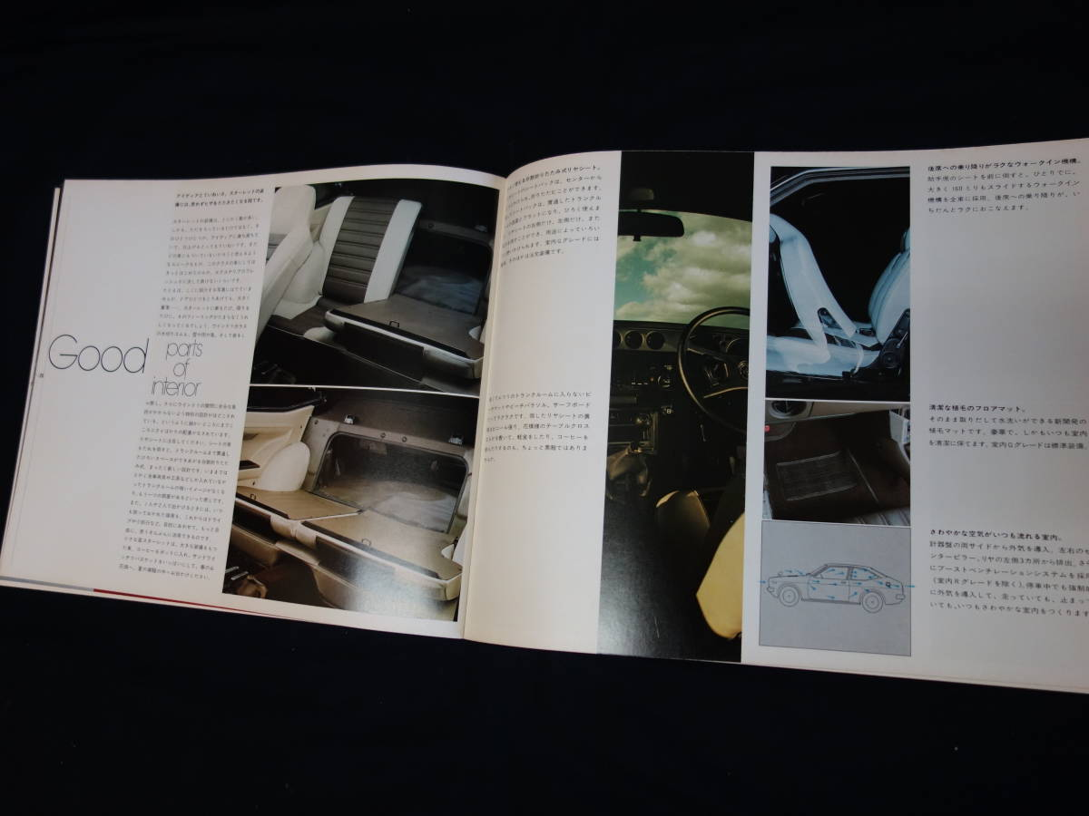【昭和48】トヨタ スターレット クーペ KP45 / KP47系 デビュー版 専用 本 カタログ 【当時もの】_画像6