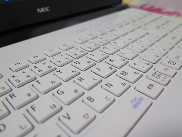 2016年7月モデル 【高速Core i3(Skylake)第6世代★爆速新SSD480GB】NEC Lavie ホワイト 最新Windows10 ★ メモリ4GB HDMI Office2016_画像7