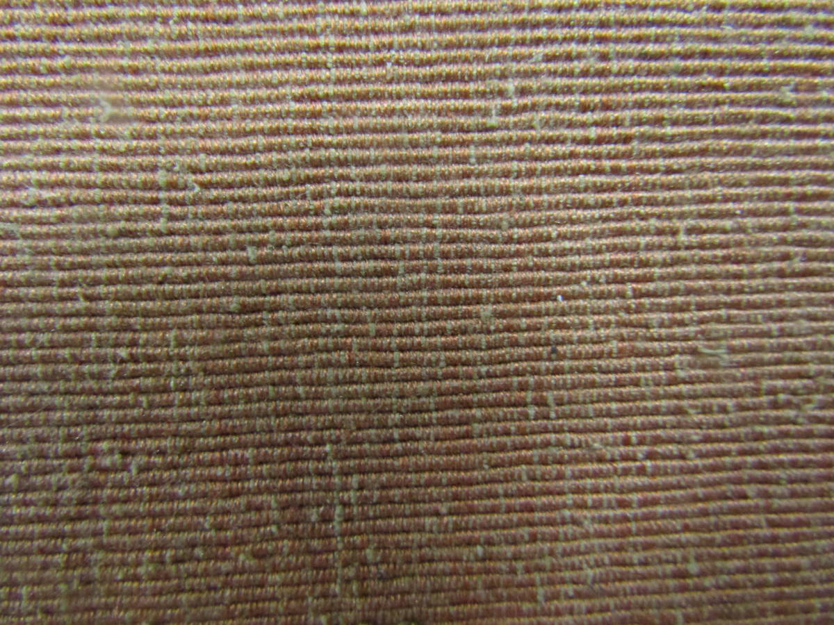 木綿帯 材料(い002)_画像8