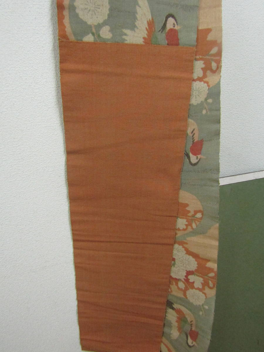 木綿帯 材料(い002)_画像9