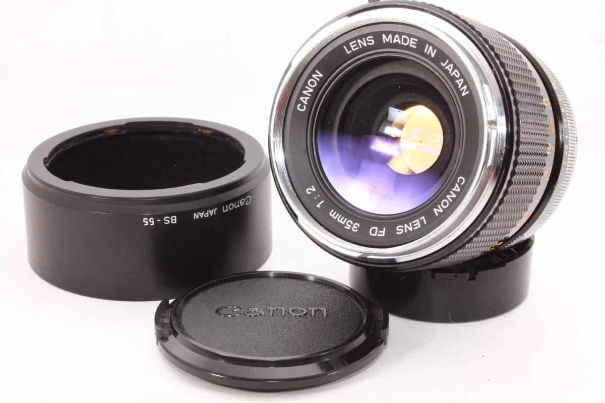 キヤノン CANON LENS FD 35mm F2 レンズ BS-55 フード [16165]