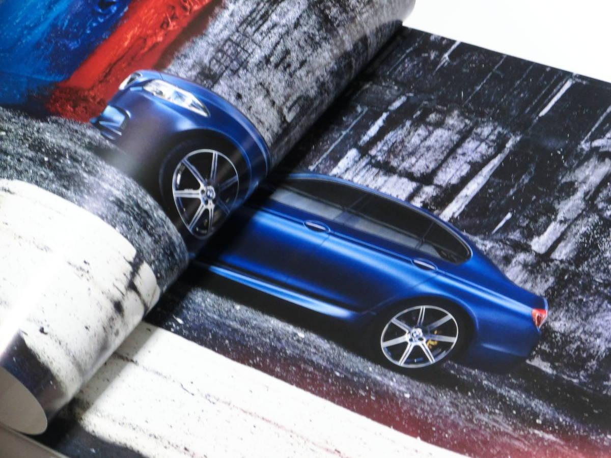 極美品/BMWカタログF10M5/S63B44B/V8DOHC/M5 COMPETITION/M POWER/BMW M/Printedingermany2013カタログ/45頁_画像3