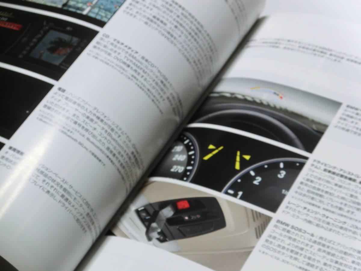 極美品/BMWカタログF10M5/S63B44B/V8DOHC/M5 COMPETITION/M POWER/BMW M/Printedingermany2013カタログ/45頁_画像7