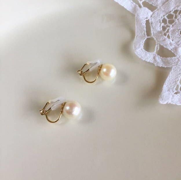 あこや真珠 パール 一粒イヤリング あこやパール 8.5mm 本真珠 アコヤ真珠 ゴールドカラー シリコンカバー付き パールイヤリング