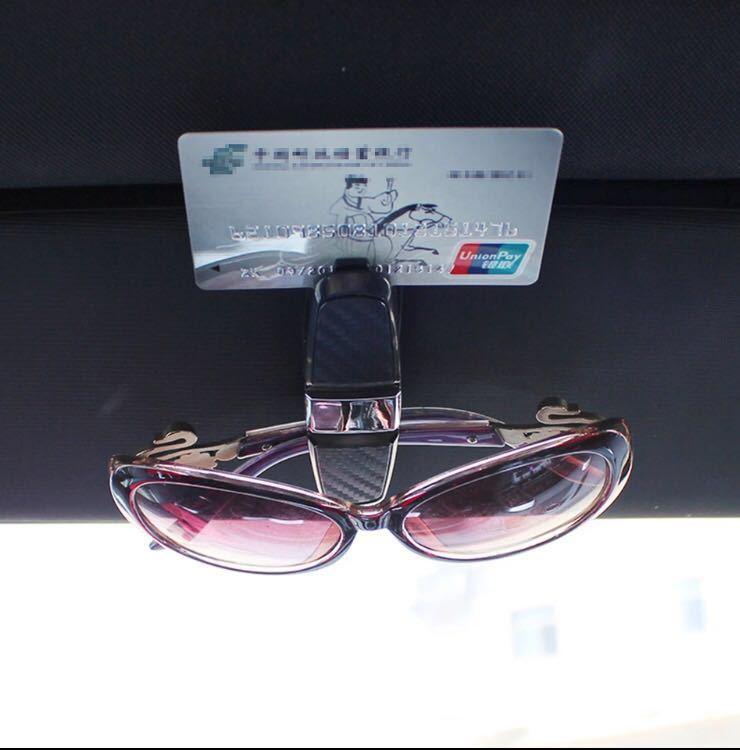 【新品】メガネホルダーサンバイザー用 サングラス チケット カード クリップ 黒_画像2
