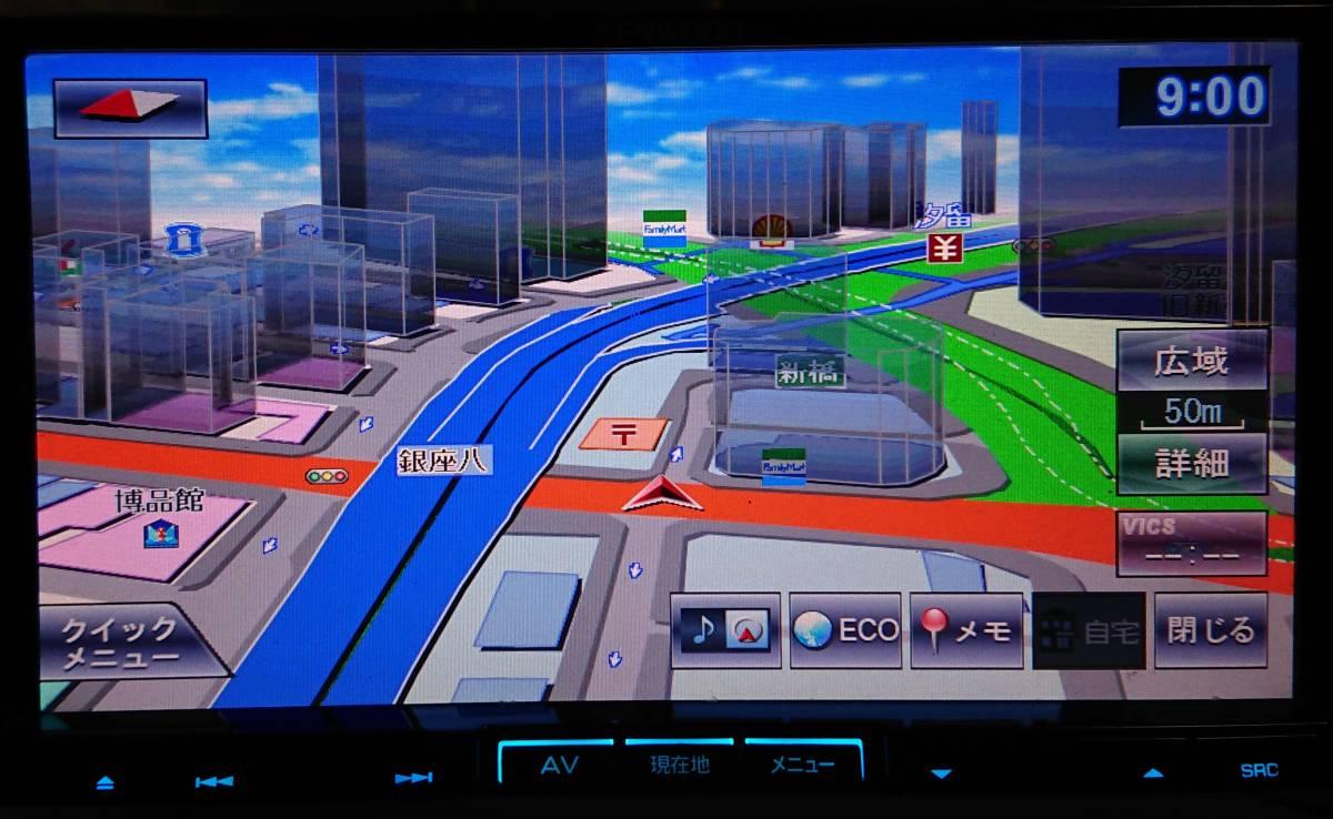 Память навигационной 2019  KENWOOD   MDV 535   4 4