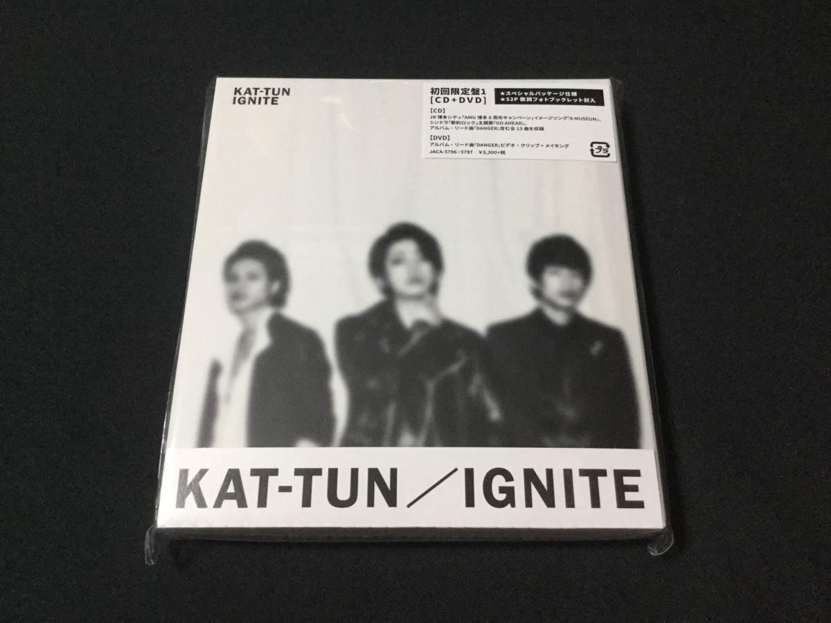 KAT-TUN IGNITE 初回限定盤 1 (CD+DVD) 美品