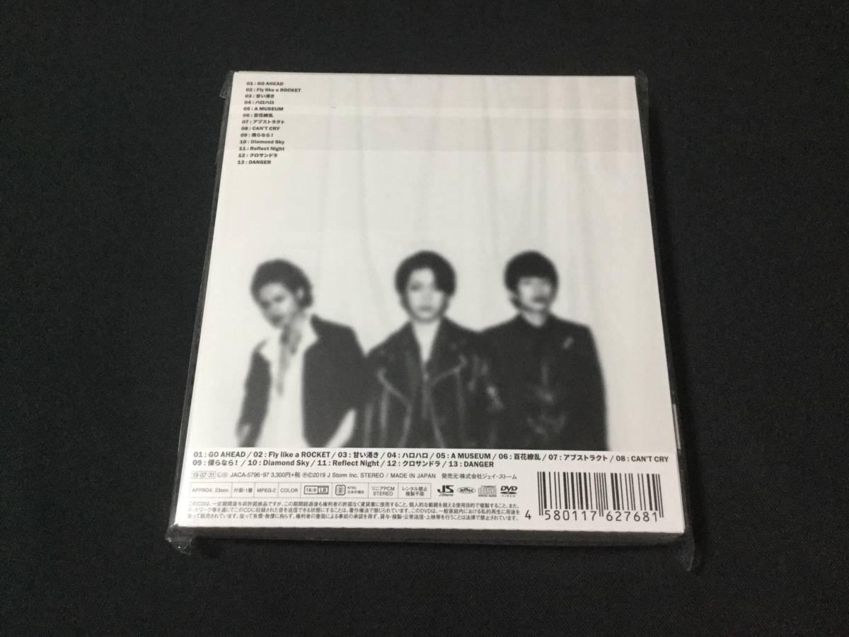 KAT-TUN IGNITE 初回限定盤 1 (CD+DVD) 美品_画像3