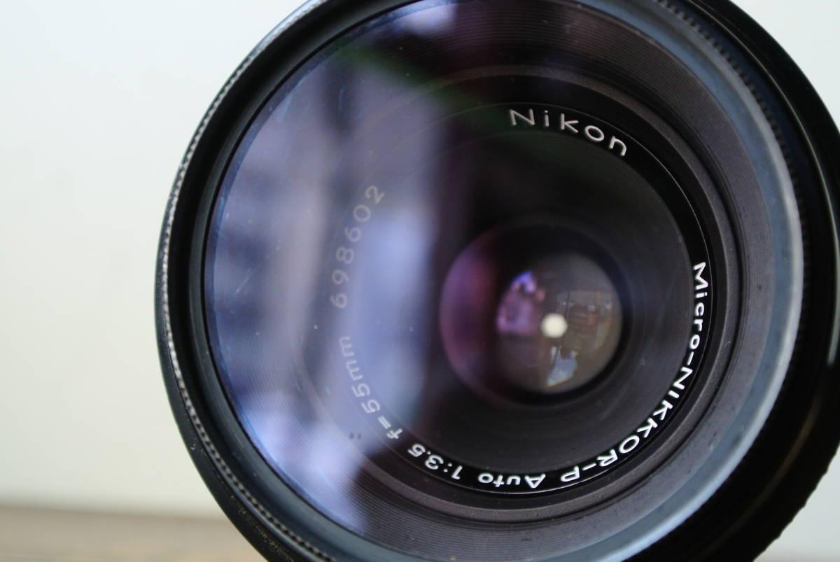 NIKON/ニコン フィルム一眼レフカメラ F2 7464133 Micro-NIKKOR-P 1:3.5 f=55mm レンズ 検】カメラ レトロ 光学 camera 写真 _画像3
