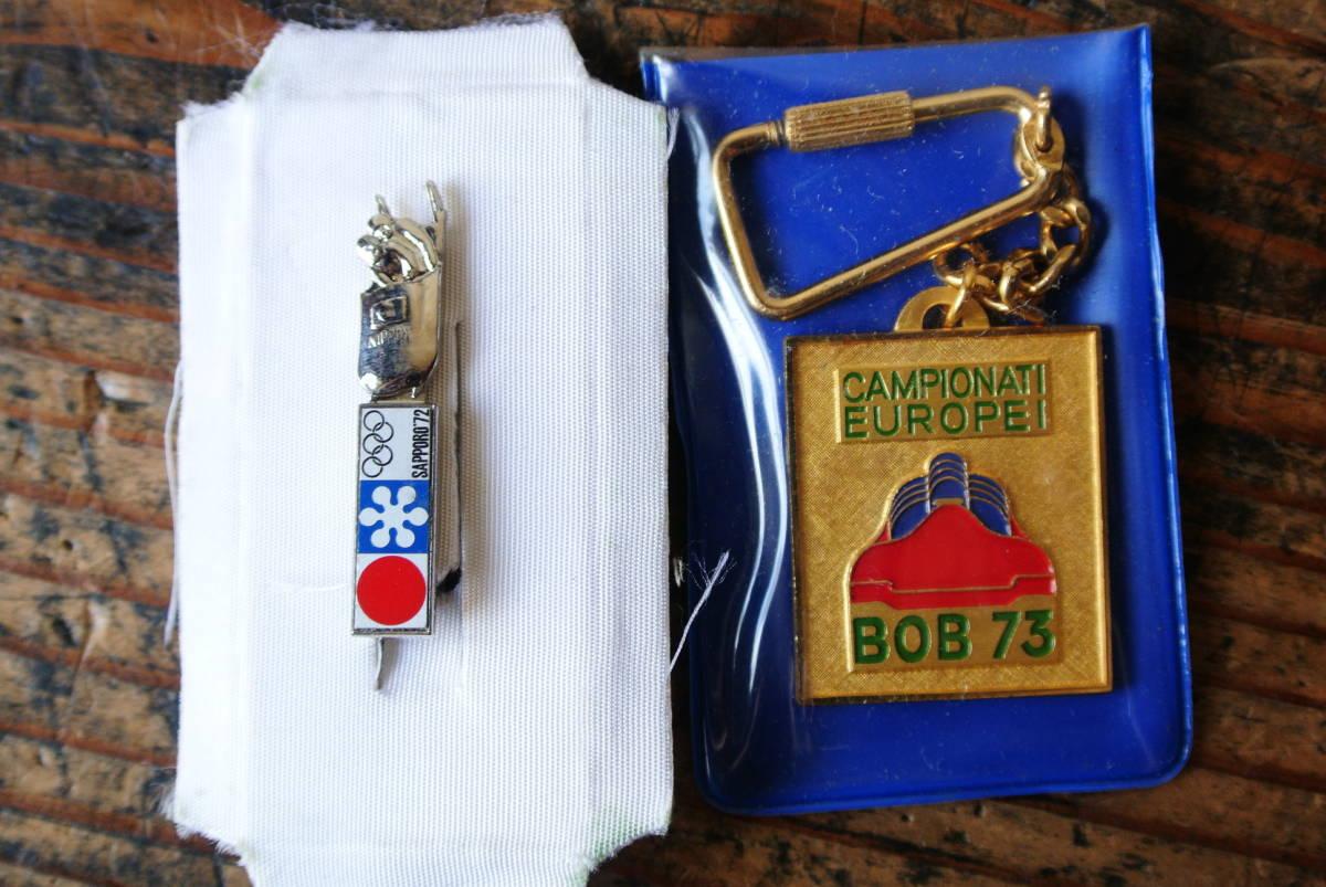 オリンピック ボブスレー 記念バッジ ストラップ ピンなど 第11回札幌オリンピック冬季大会 記念グッズ ワッペン バッチ_画像5