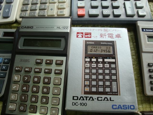 ☆★ai 大量 電卓 計算機 30点以上まとめてセット 昭和レトロ SHARP シャープ CASIO カシオ fx-350HA_画像8