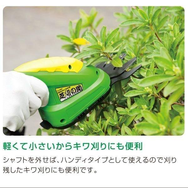芝刈り機 電動 芝刈機 草刈機 バリカン 本体 芝刈の助 同等 充電式 芝刈職人 送料無料_画像3