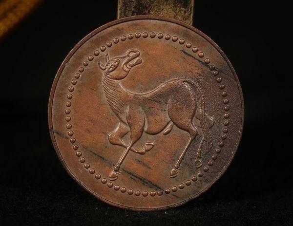 【齋】唐物 古硬貨 民国 四川省造 回首馬 單面十文型 馬蘭銅圓 極美品 樣幣 本物 蔵出 古董品 中国古美術