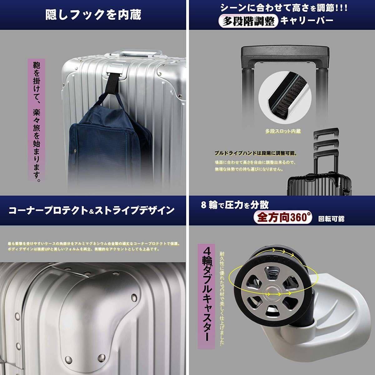 スーツケース アルミマグネシウム合金 キャリーバッグ 360度回転 静音キャスター TSAロック フレームタイプ 保護カバー付 軽量 新品未使用_画像2