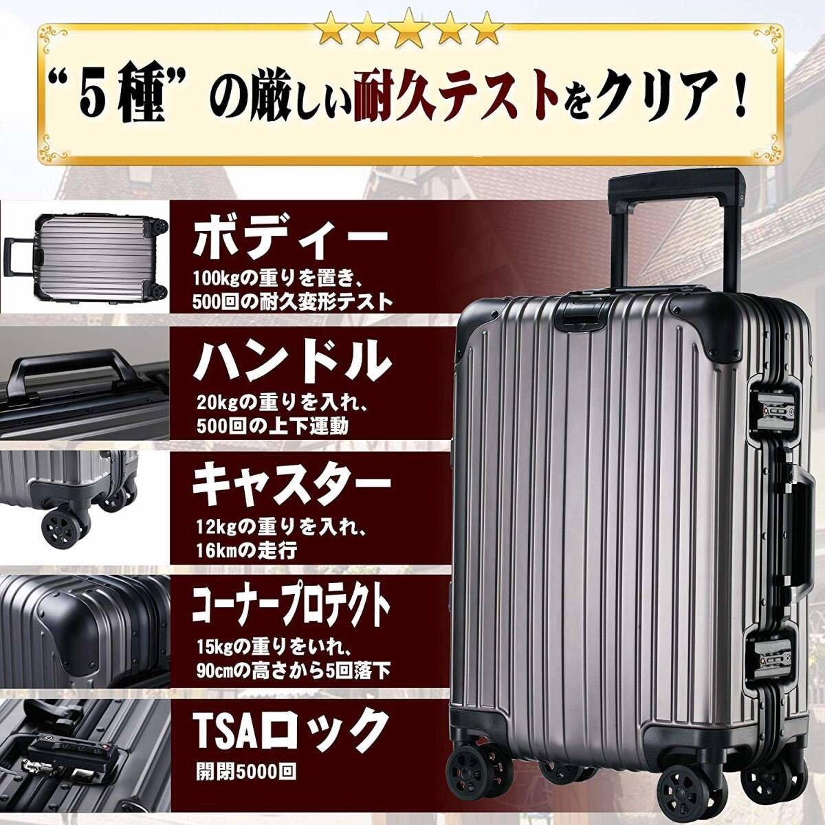 スーツケース アルミマグネシウム合金 キャリーバッグ 360度回転 静音キャスター TSAロック フレームタイプ 保護カバー付 軽量 新品未使用_画像4