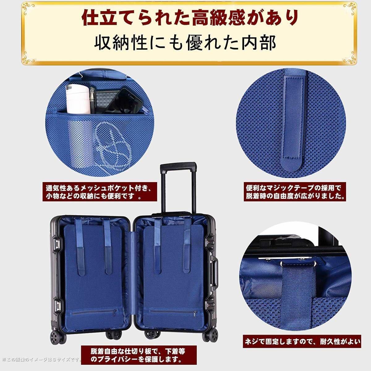 スーツケース アルミマグネシウム合金 キャリーバッグ 360度回転 静音キャスター TSAロック フレームタイプ 保護カバー付 軽量 新品未使用_画像5