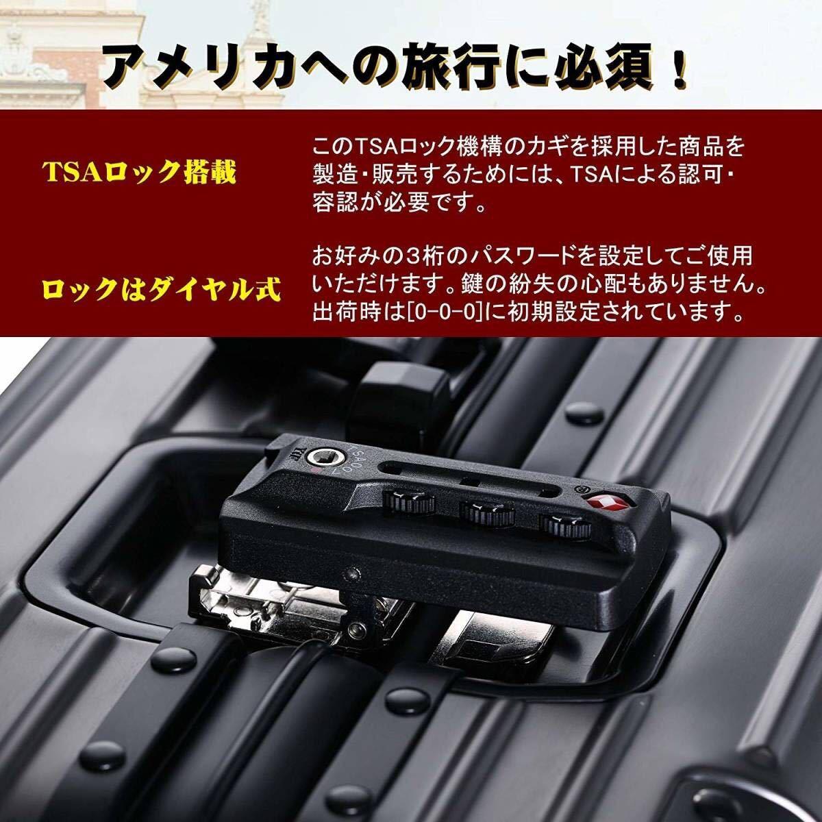 スーツケース アルミマグネシウム合金 キャリーバッグ 360度回転 静音キャスター TSAロック フレームタイプ 保護カバー付 軽量 新品未使用_画像3