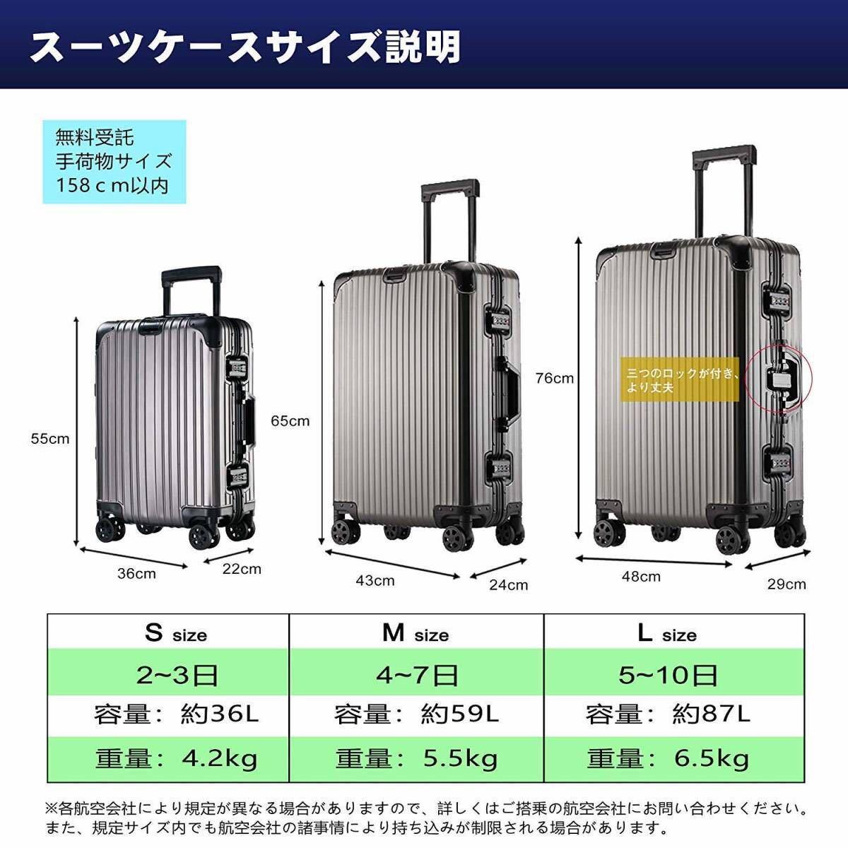 スーツケース アルミマグネシウム合金 キャリーバッグ 360度回転 静音キャスター TSAロック フレームタイプ 保護カバー付 軽量 新品未使用_画像6