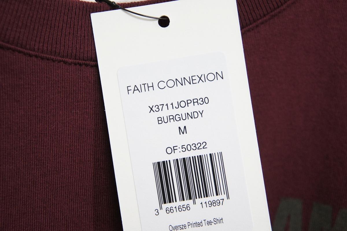 正規19SS FAITH CONNEXIONフェイスコネクション オーバーサイズ Tシャツ 半袖カットソー X3711JOPR30 エンジ819J_画像8