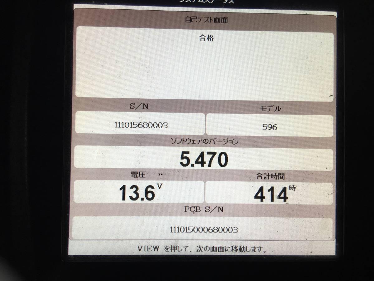 HUMMINBIRDハミンバード 596HD 日本語バージョン_画像4