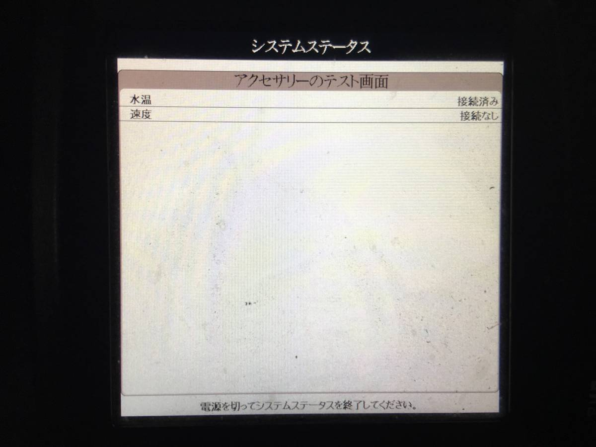 HUMMINBIRDハミンバード 596HD 日本語バージョン_画像5