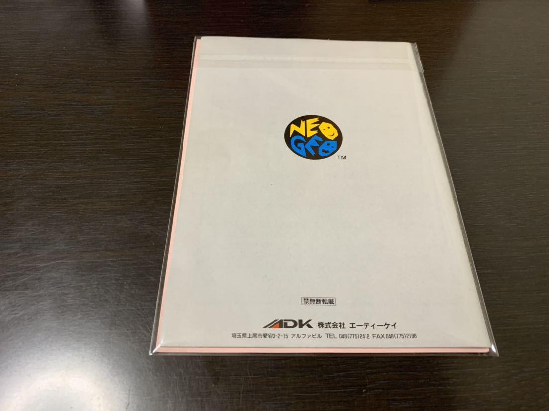 NEOGEO ロムカセット ワールドヒーローズ 2_画像6