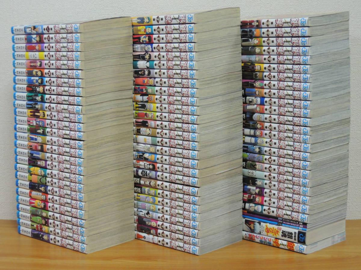 【古本】銀魂 -ぎんたま- 1~76巻(最新刊)+関連本5冊 空知英秋 ◆全巻 ■送料無料_画像2