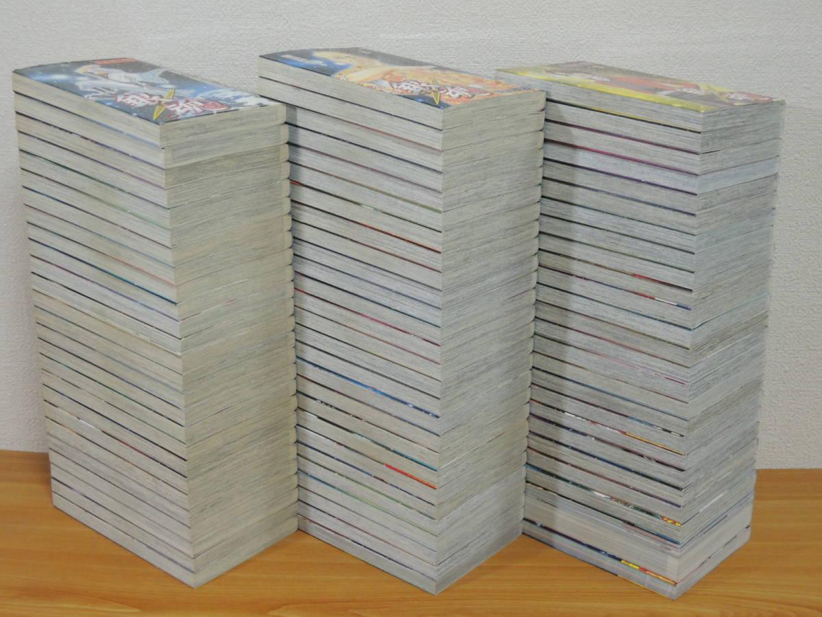 【古本】銀魂 -ぎんたま- 1~76巻(最新刊)+関連本5冊 空知英秋 ◆全巻 ■送料無料_画像3