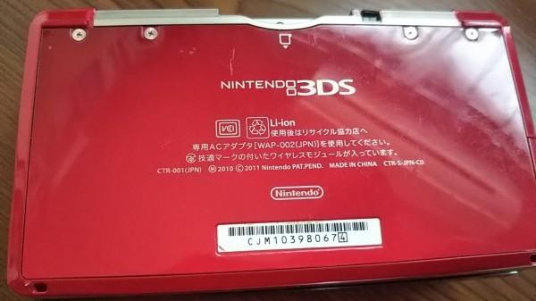 3DS ニンテンドー3DS フレアレッド 本体+AC充電器_画像7