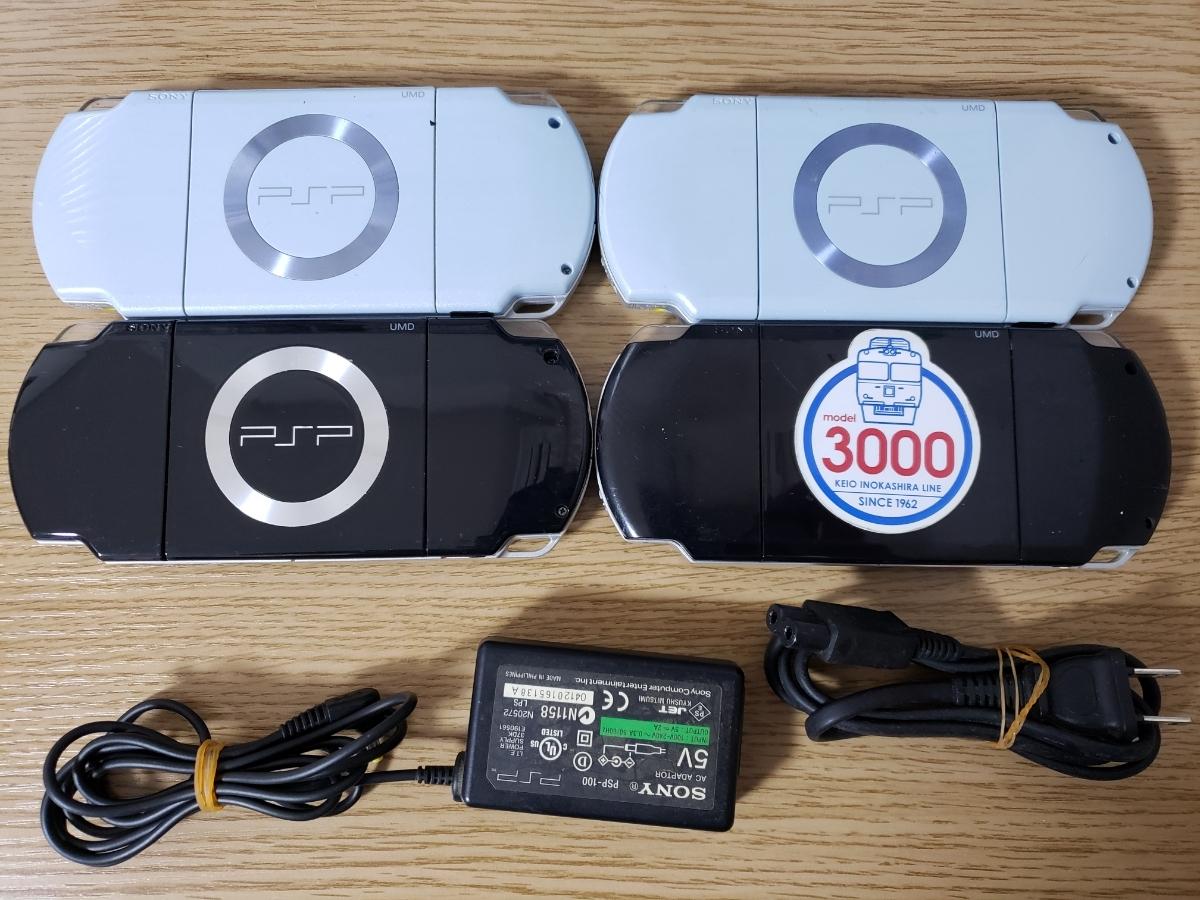PSP-3000本体3台+ソフト65枚セット/アルカナファミリア/ダンガンロンパ/うたのプリンスさまっ/三國無双/初音ミク/けいおん/幕末ロック_画像3