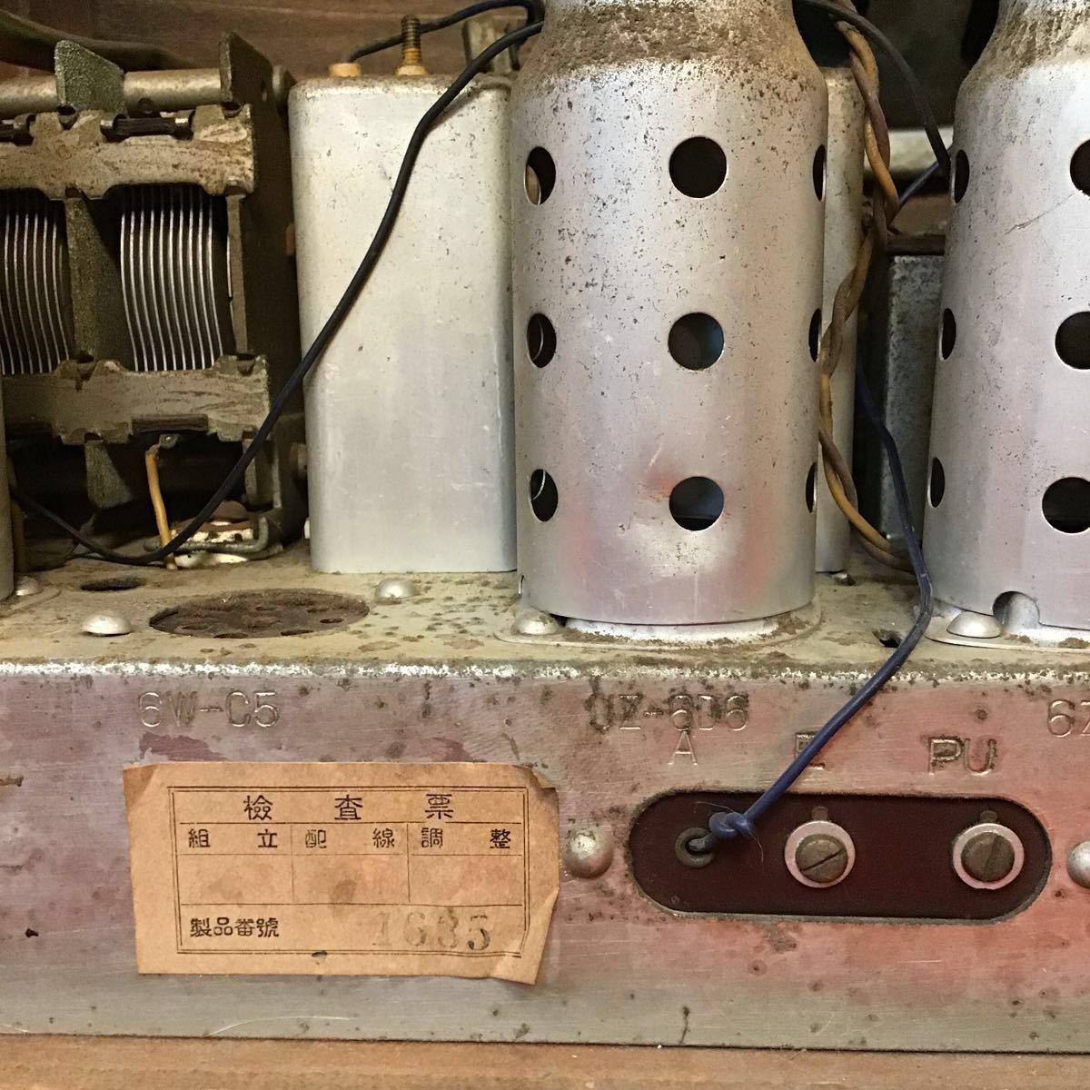 サンヨーラジオ 真空管ラジオ SS-702型 三洋電機株式会社 製品番号1635 ラジオ 当時の品 昭和レトロ レトロ ジャンク 真空管無し_画像9