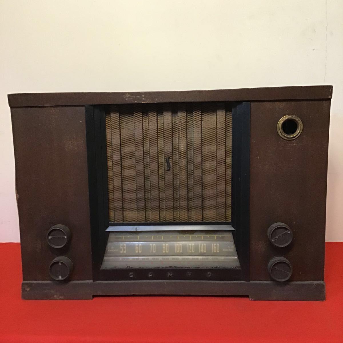 サンヨーラジオ 真空管ラジオ SS-702型 三洋電機株式会社 製品番号1635 ラジオ 当時の品 昭和レトロ レトロ ジャンク 真空管無し