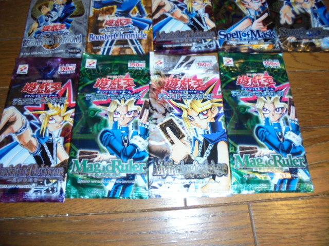 遊戯王カード 未使用14枚 Vジョンプ付録12枚 まとめ売り_画像4