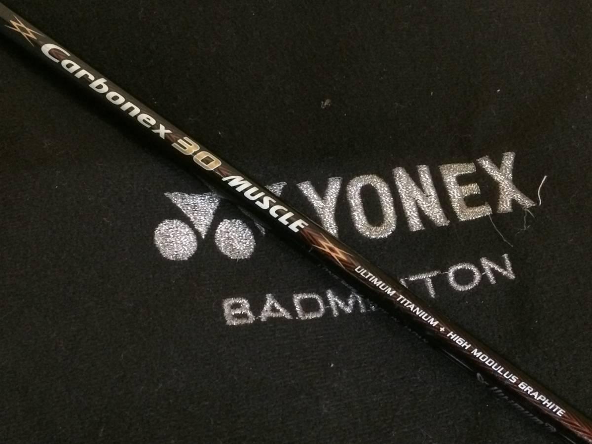 中古 YONEX / ヨネックス カーボネックス30 マッスル バドミントンラケット CARBONEX MUSCLE_画像6