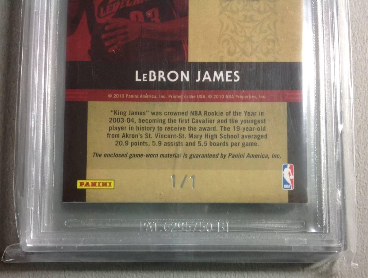 レブロンジェームス NBA ロゴマーク1/1 カード Lebron James  NBA LOGO 1/1 card_画像3