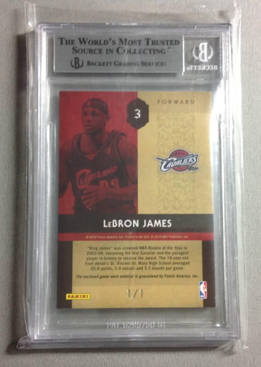 レブロンジェームス NBA ロゴマーク1/1 カード Lebron James  NBA LOGO 1/1 card_画像2