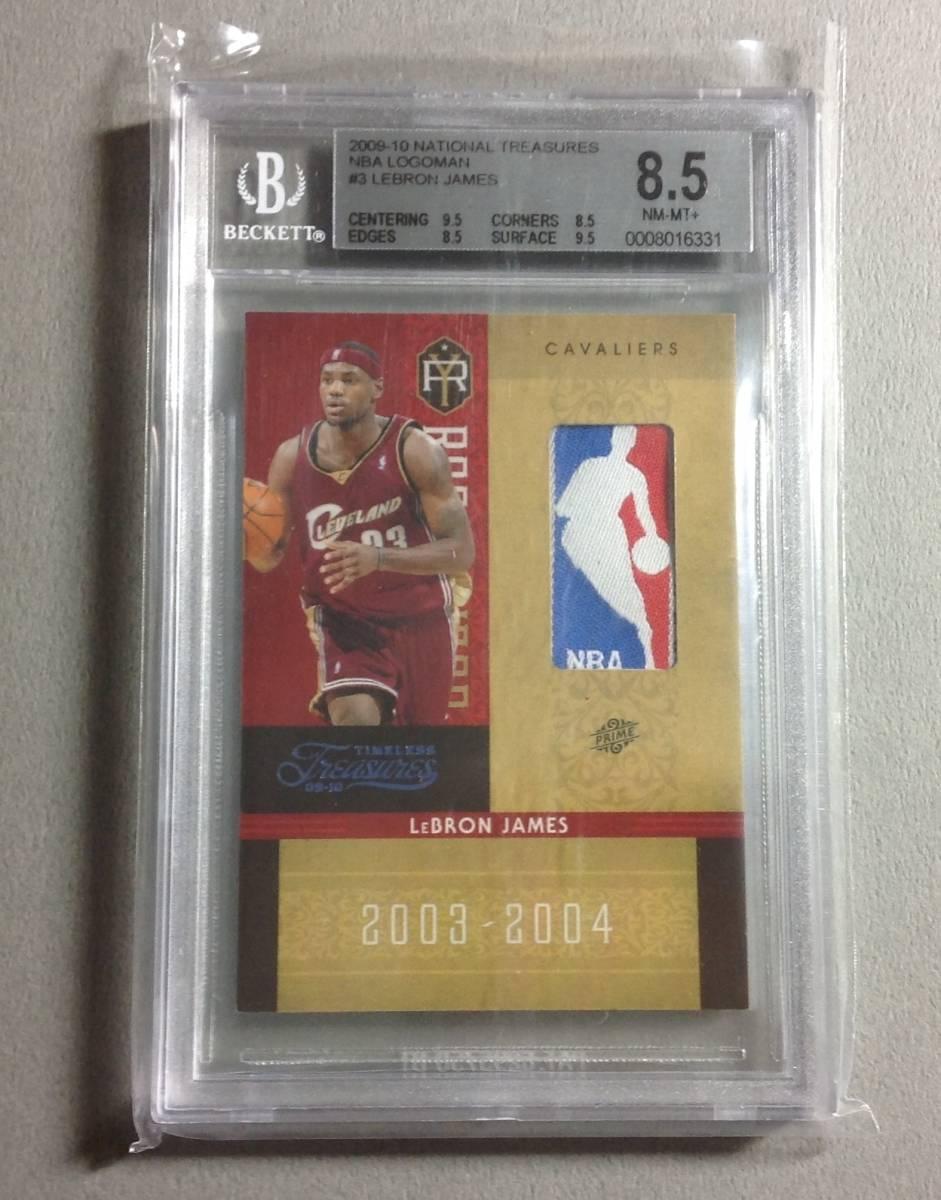 レブロンジェームス NBA ロゴマーク1/1 カード Lebron James  NBA LOGO 1/1 card