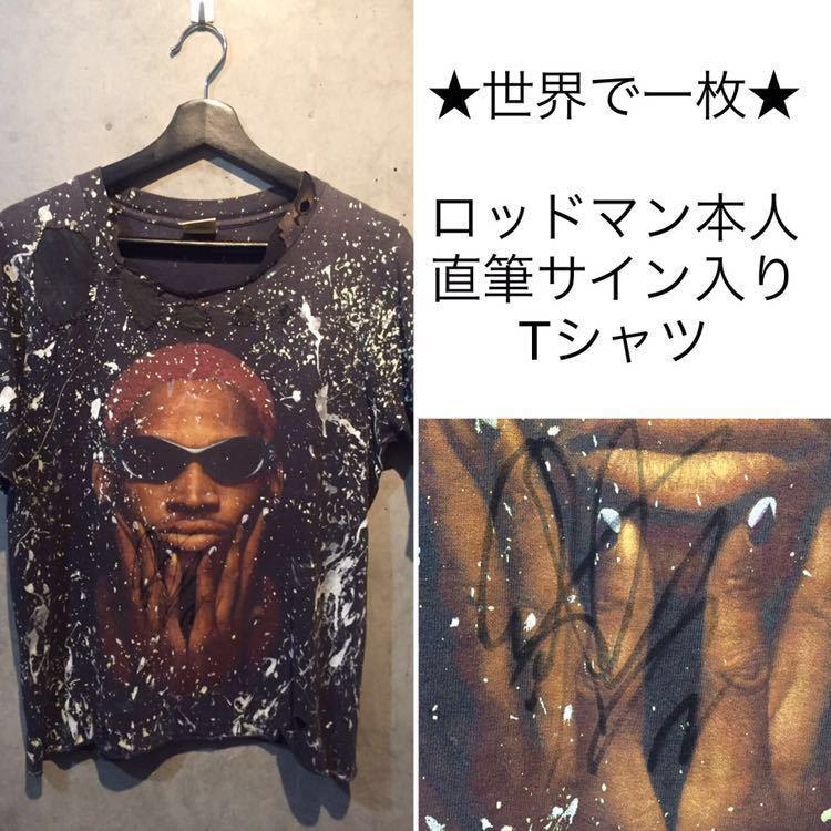 世界で1枚!ロッドマン 本物直筆サイン入り 超激レア '90s USA産 NBA ビンテージ Tシャツ リメイク XLサイズ バスケ 黒 Dennis Rodman