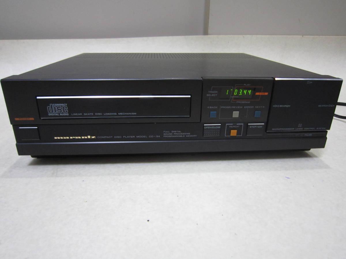 MARANTZ CD-34
