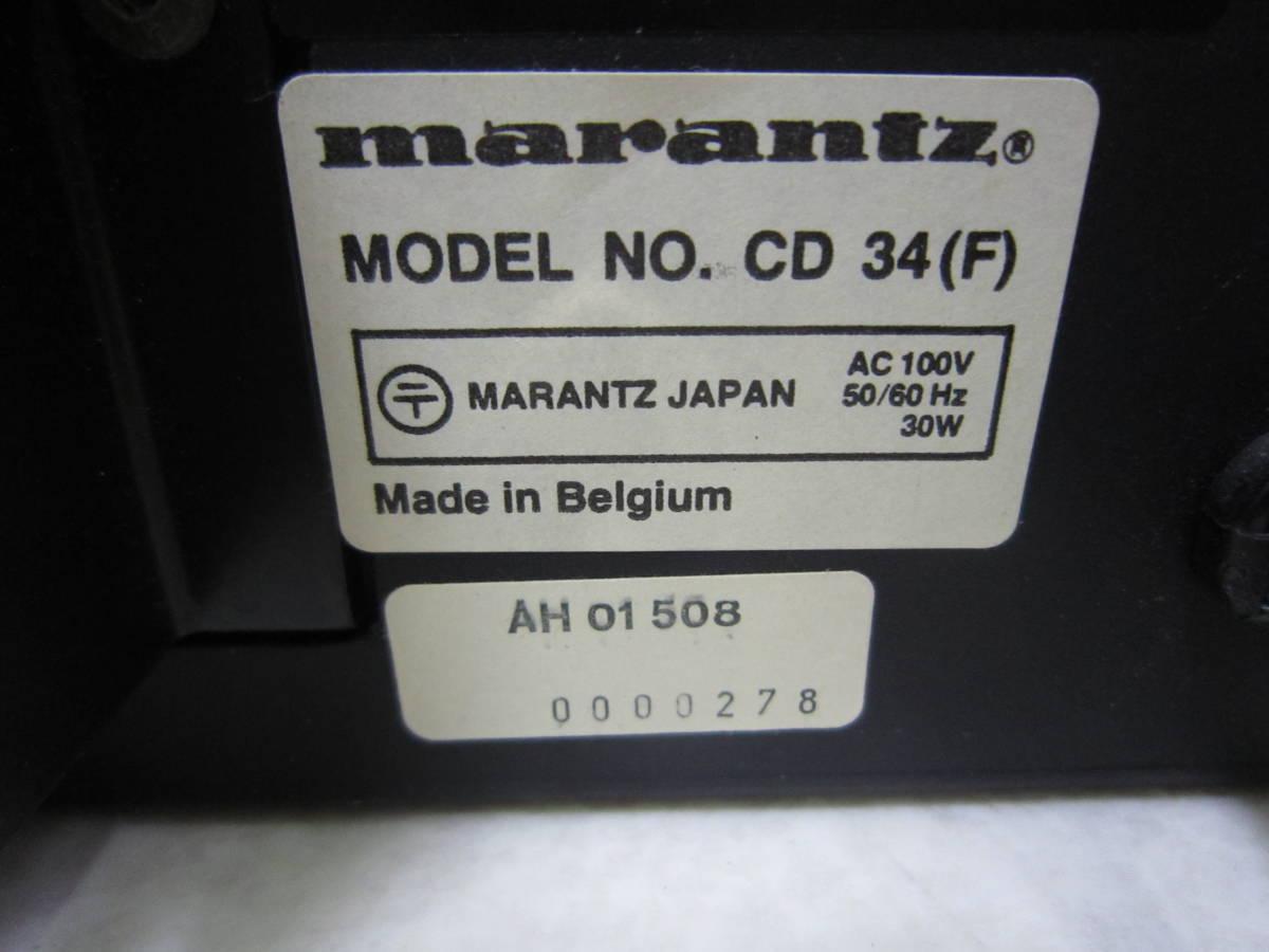 MARANTZ CD-34_画像6