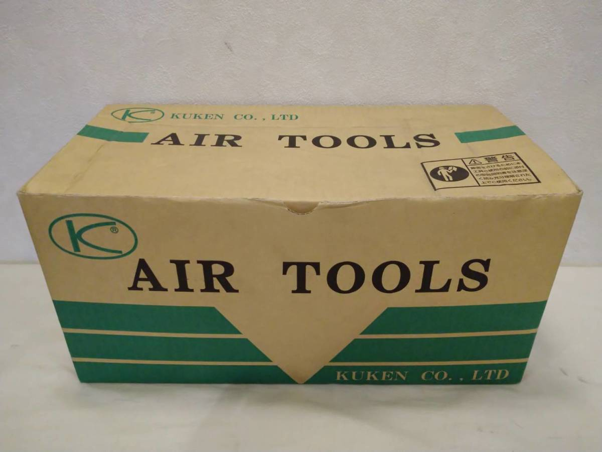 ◆◎-12◆ AIR TOOLS ストレートサンダー 新品_画像1