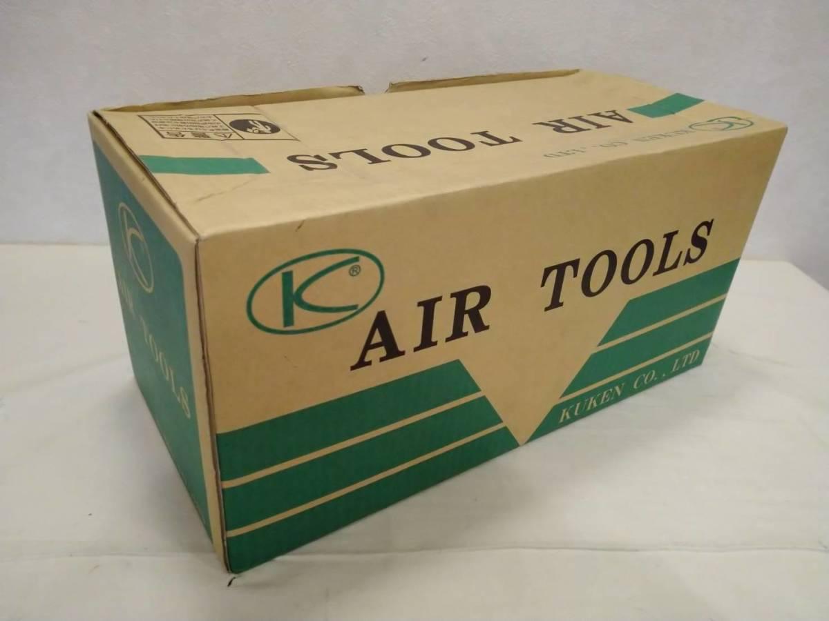 ◆◎-12◆ AIR TOOLS ストレートサンダー 新品_画像2