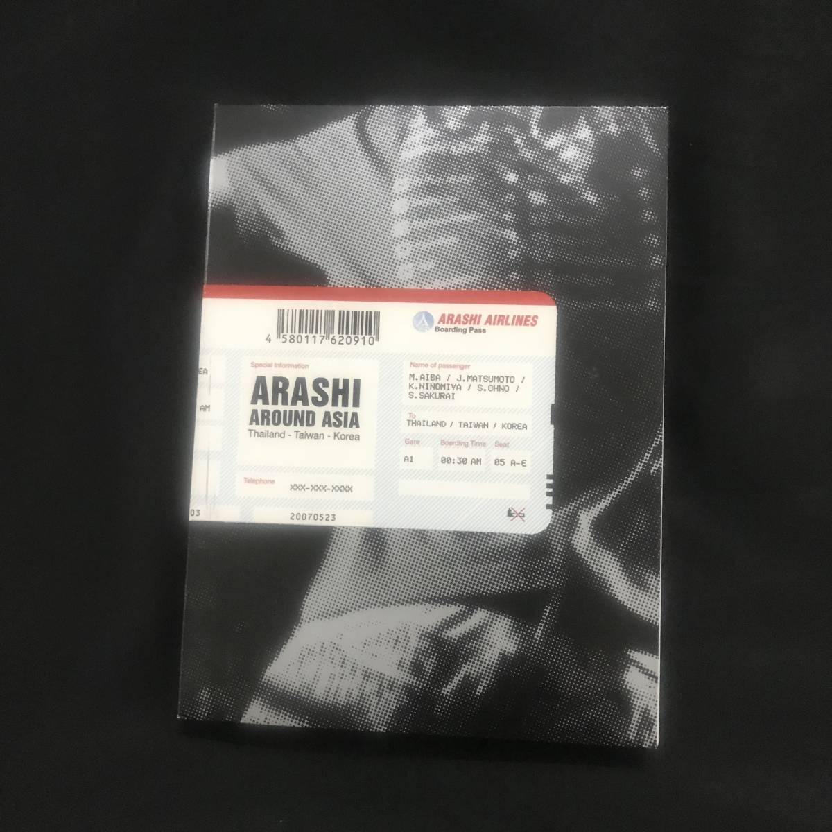 ARASHI AROUND ASIA 初回限定盤 3DVD