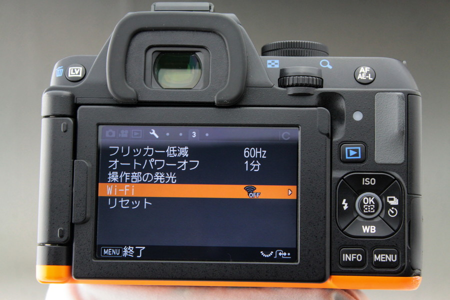 【取説+元箱付き】PENTAX K-S2 ボディ 防塵・防滴 WiFi 人気のブラック&オレンジ【安心1ヶ月間返金保証】_画像8