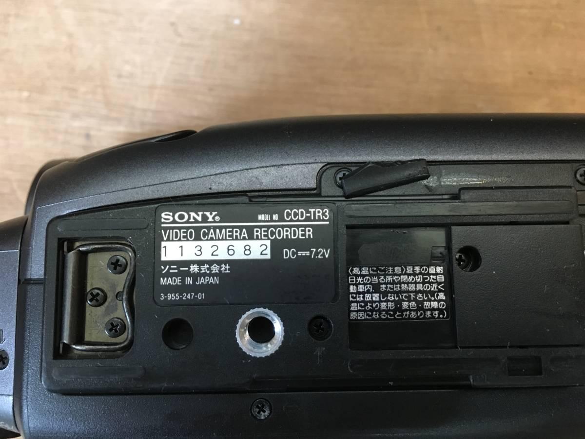 SONY ソニー ビデオカメラ CCD-TR3 ハンディカム video Hi8 ジャンク品_画像7