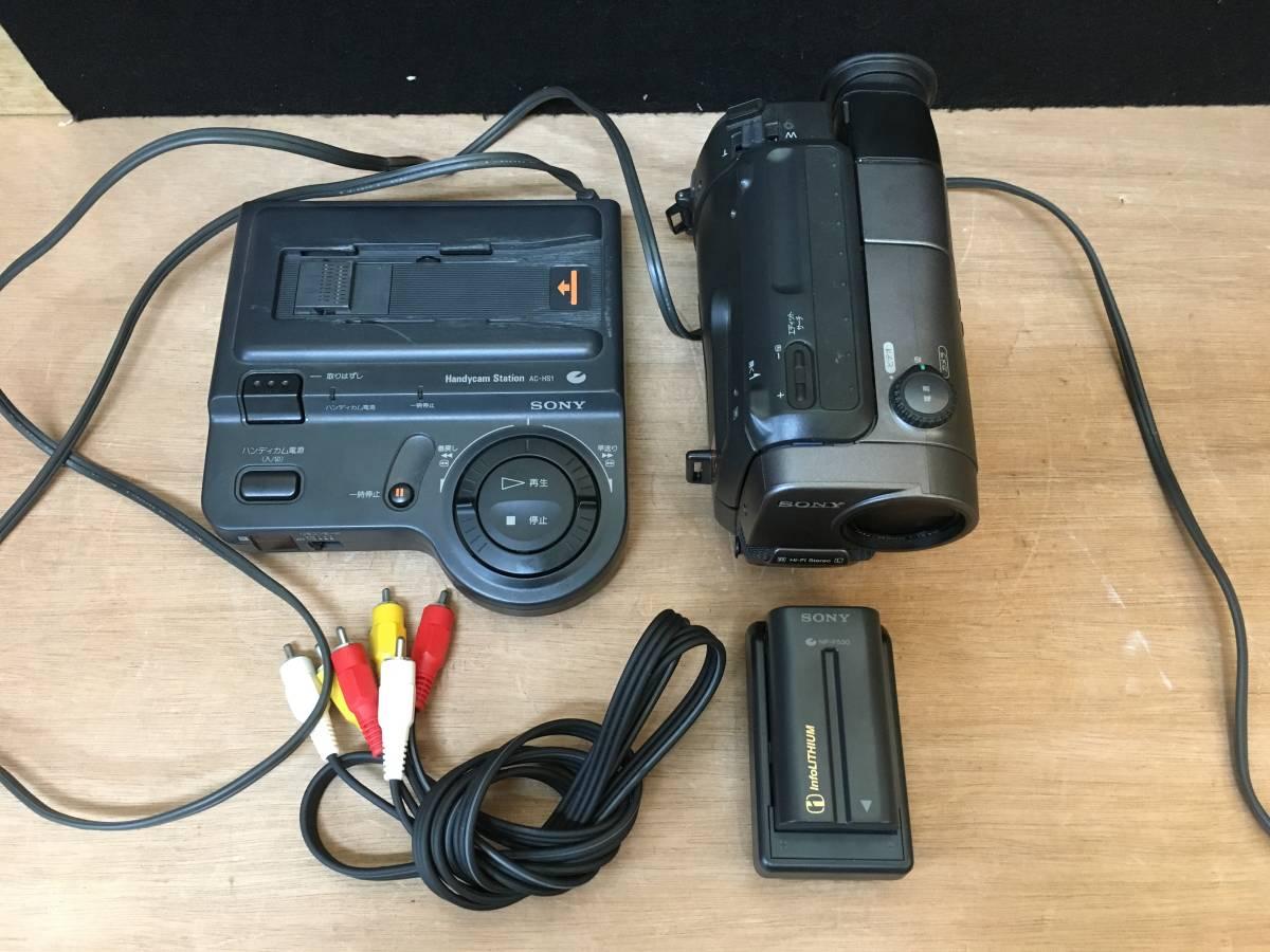 SONY ソニー ビデオカメラ CCD-TR3 ハンディカム video Hi8 ジャンク品