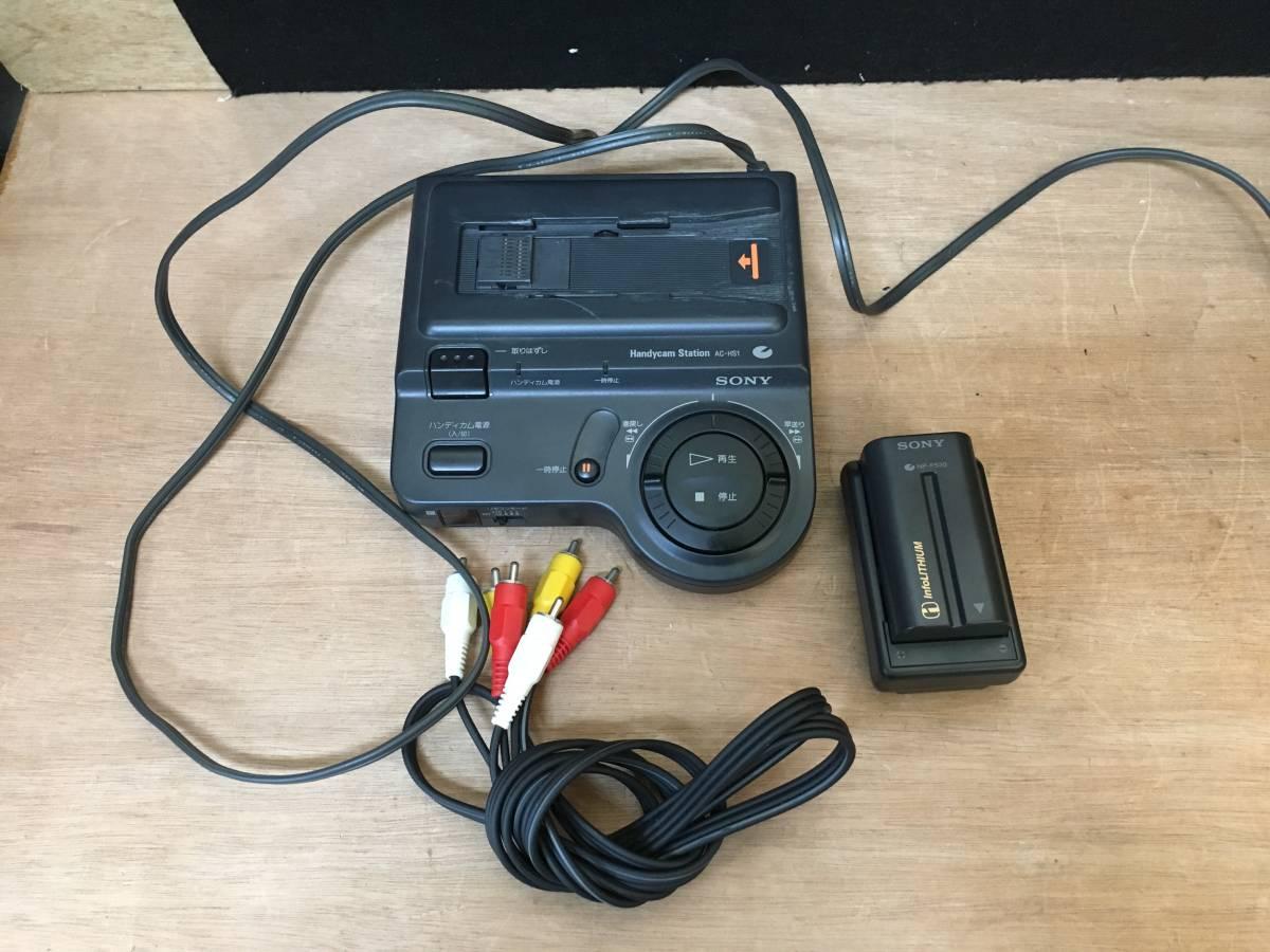 SONY ソニー ビデオカメラ CCD-TR3 ハンディカム video Hi8 ジャンク品_画像2