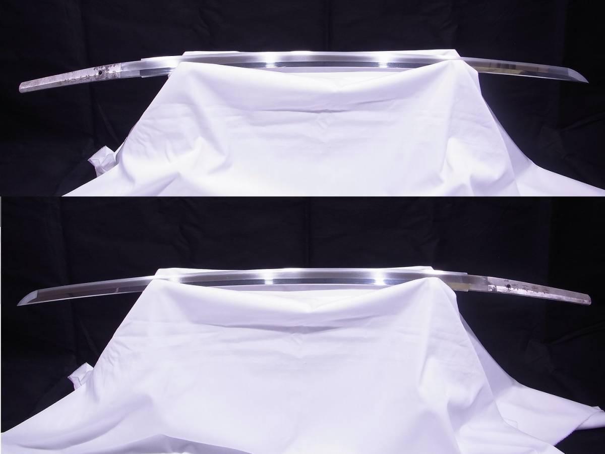 特別な軍刀『靖国刀』 靖国刀の中でも更に特別な『 御賜刀 』 銘『 靖利謹作 昭和十四年十月吉日 』 正真正銘の御賜刀 保存鑑定書_画像3