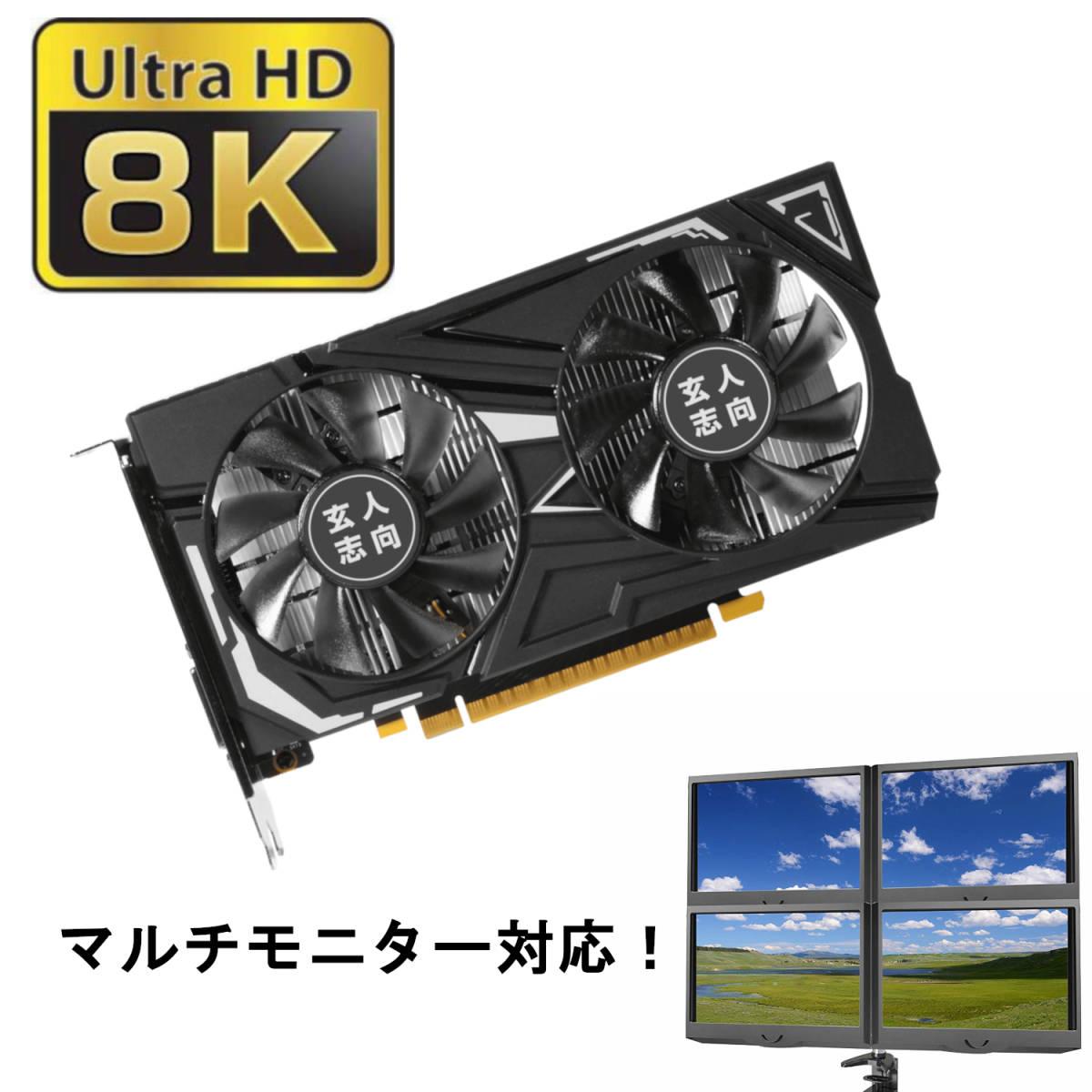 1円スタート!ゲーミングPC/クリエーター/Xeon E5(10C20T)/最新GTX1650/16GBメモリ/480GB SSD/1TB HDD/win10pro(認証)/office_画像6