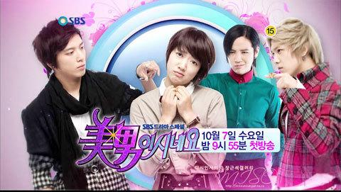 韓国ドラマ イケメンですね DVD8枚組 全話収録 ネコポス便 送料無料!!_画像1